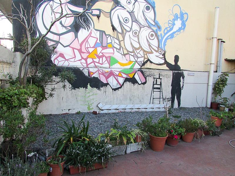 Atahualpa Residencia Estudiantil / Hostel